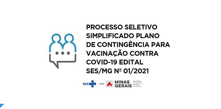 Aberto processo seletivo para atuação na campanha de vacinação contra covid-1
